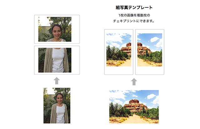 160629fuji_instax2.jpg