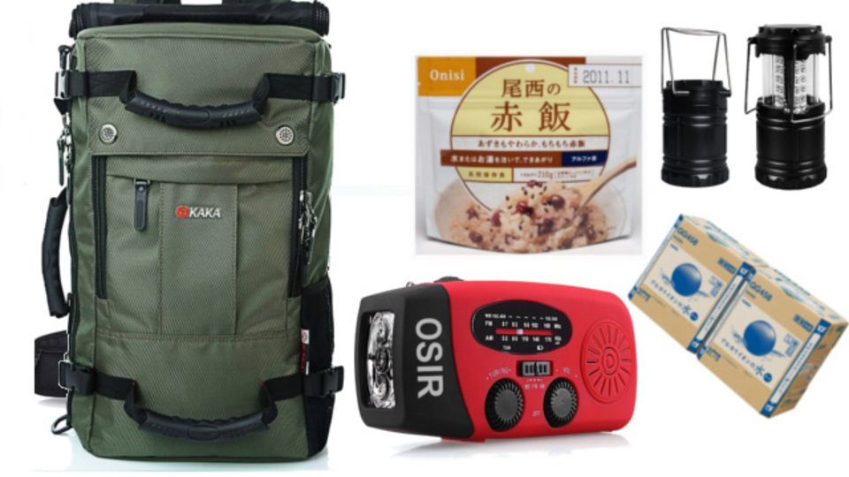 2万円の登山バッグが約3000円など。Amazonでセール中の防災グッズ5選