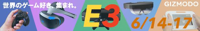 E3_long_ver1.jpg