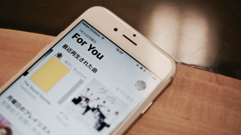 Apple Musicの「For You」