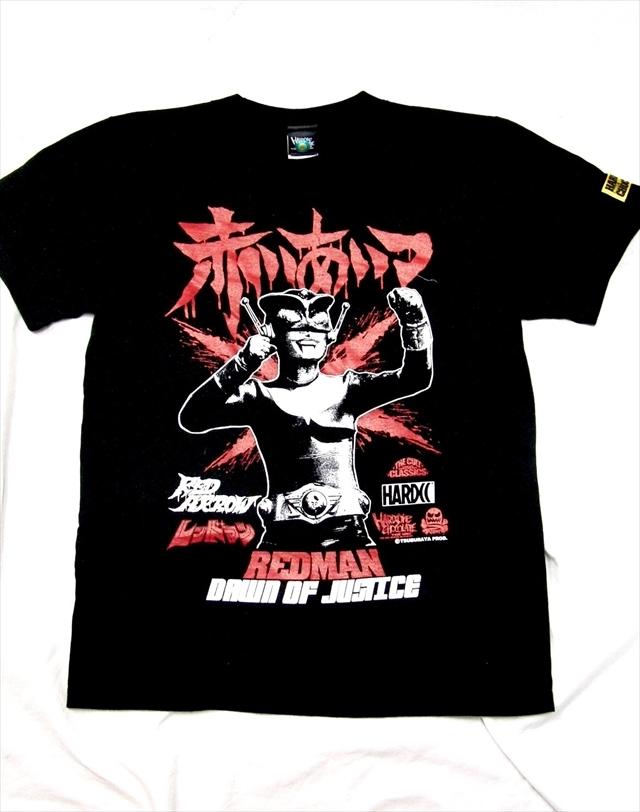 レッドマン「赤いあいつ」Tシャツ