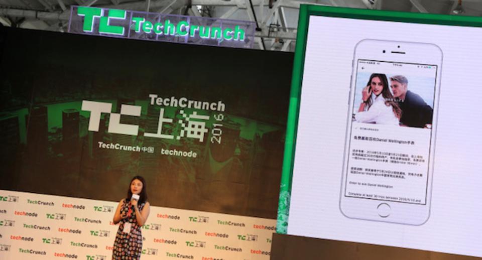 Uber Chinaは旅行の総合商社へ。デジタル雑誌、気球、ボートのサービス開始