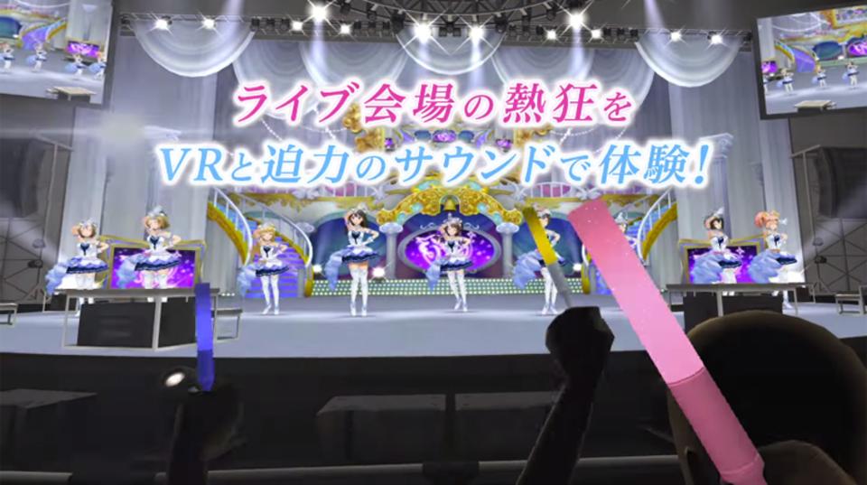 PS VRに「アイドルマスター シンデレラガールズ ビューイングレボリューション」が登場ッ!