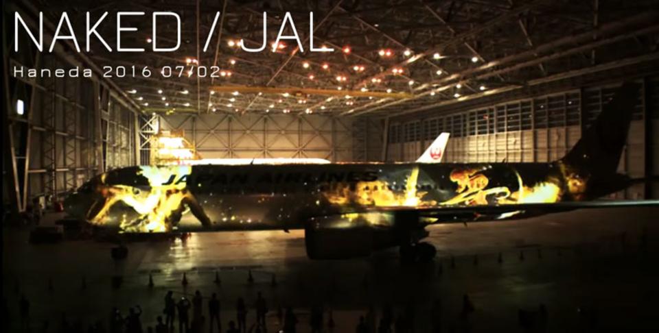 跳べ、日本! 飛行機に「プロジェクションマッピング」だ!