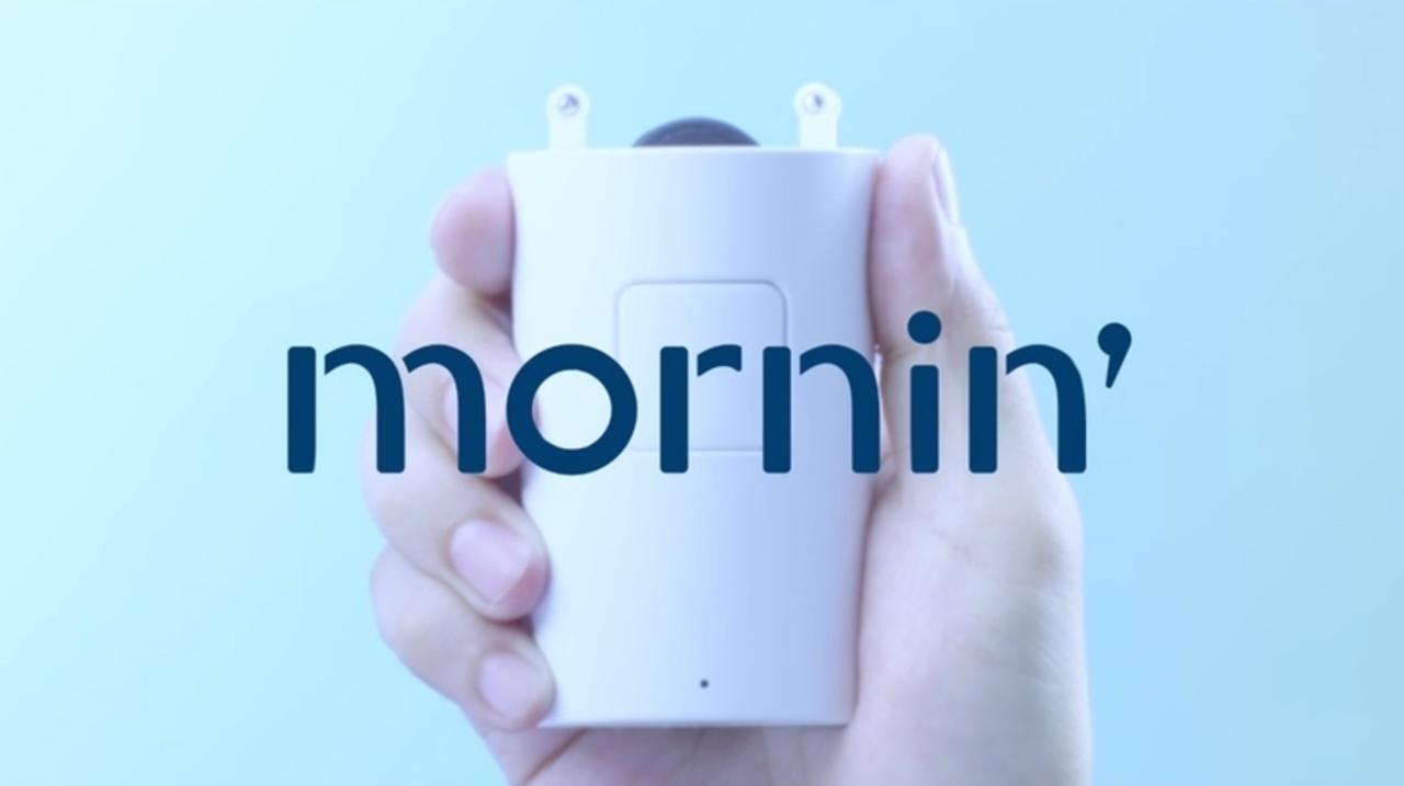 カーテンの開閉を自動化したら、気持ちいい朝がスタートするかもしれない
