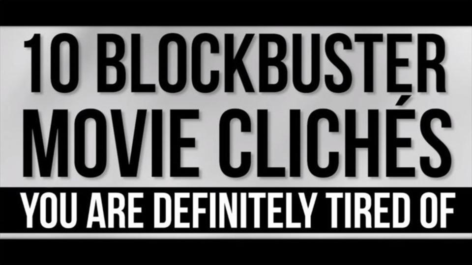 シリーズものブロックバスター映画のイラッとくるところ10選