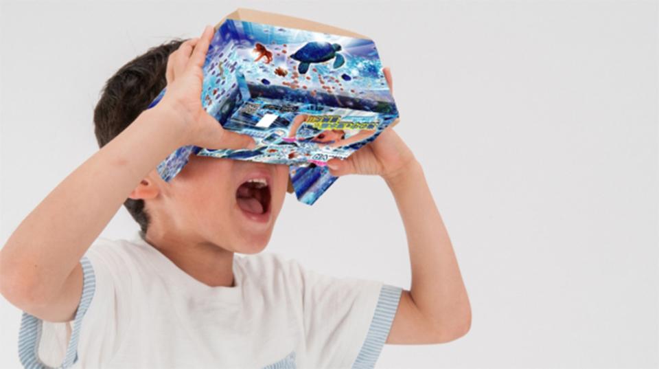 海中を冒険しよう! トイザらスから子供向けVRコンテンツが登場