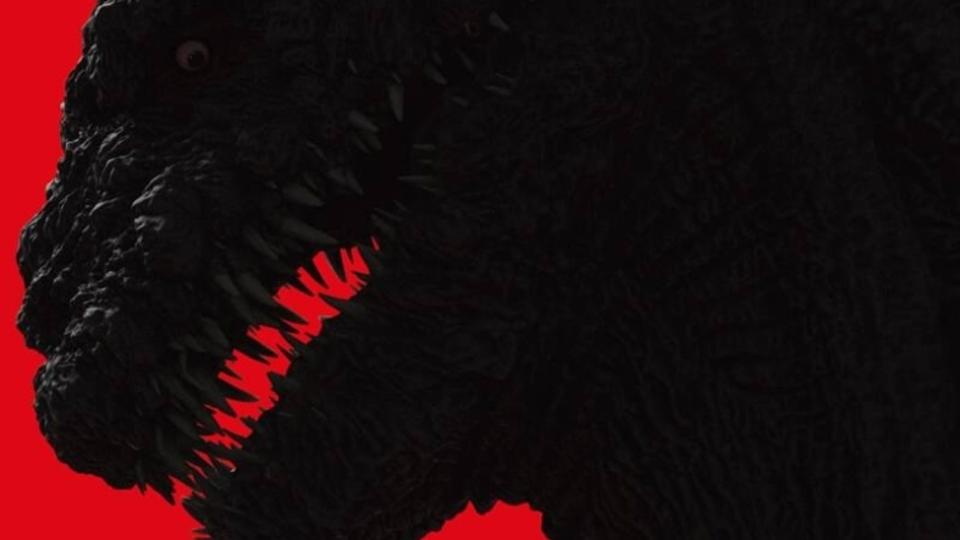 怪獣王が怪しく光る、映画「シン・ゴジラ」の厳かな予告編