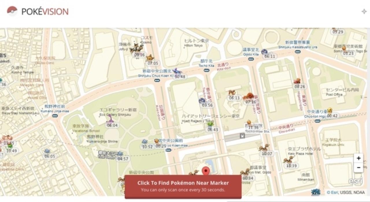 ポケモンGOのポケモン生息地を地図で探せるサイト「PokéVision」