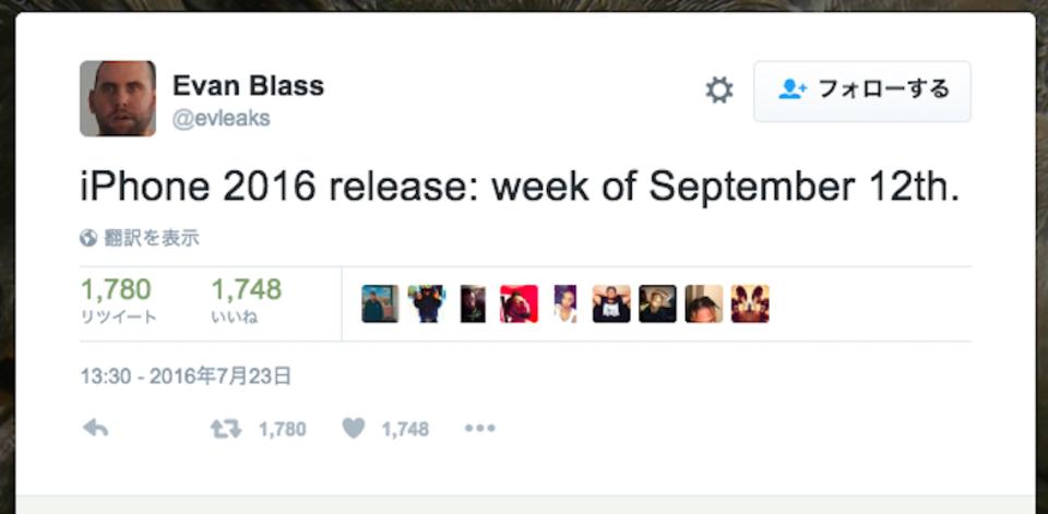 iPhone 7は9月16日(金)に発売? 著名リーク主がツイート