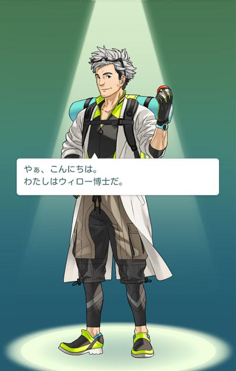 160727ichiro_willow.jpg