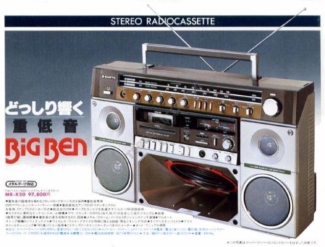 160728_radiocasette_5.jpg