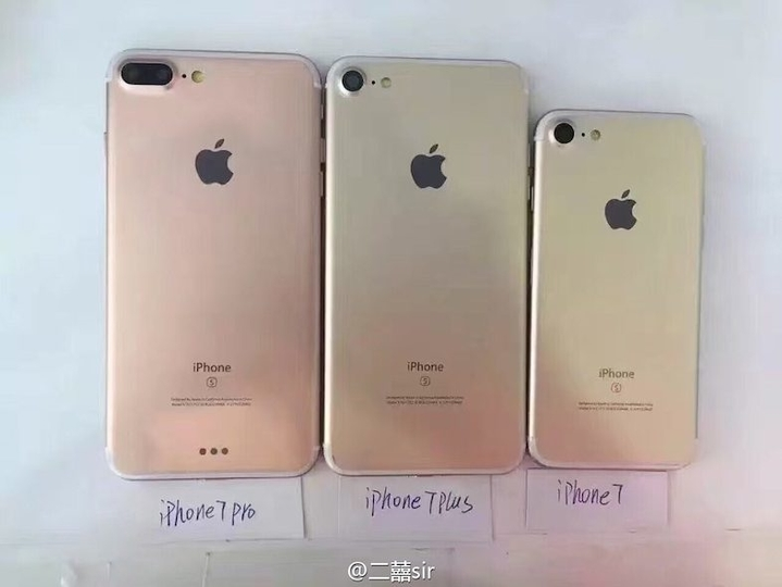 iPhone 7の最上位モデル「Pro」の画像がリーク? そろそろ財布の心配を…