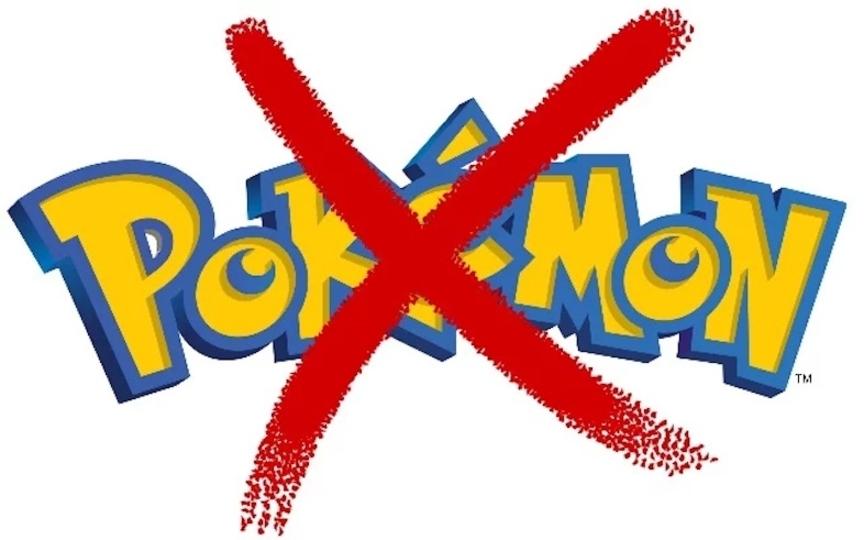 ネット上のすべてのポケモンGO情報を抹消できる…はずの「PokeGone」