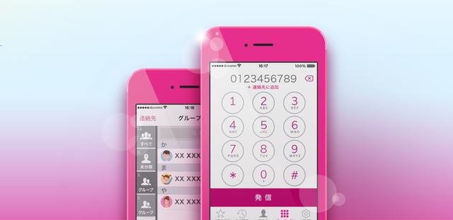 IIJmioにも通話定額。3分/5分で月額600円/830円の新オプションが登場