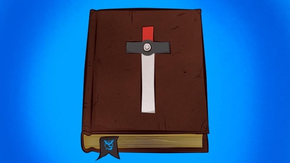 世界最大のベストセラー超え。「ポケモンGO」のWikipediaが、聖書や野球を上回る勢いで更新される