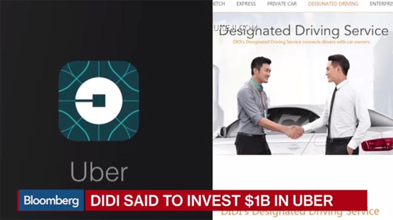 滴滴出行がUber中国事業買収を発表、壮絶な廉売戦争に幕