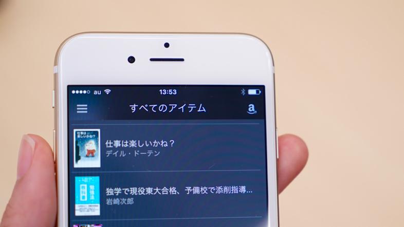 Kindle Unlimitedのアプリアイコン