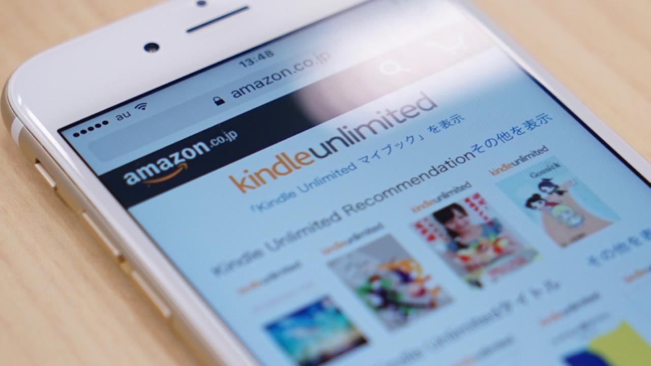「本がポケモンGOに勝つにはどうすればいいか?」月額980円で読み放題。Amazon Kindle Unlimited、本日からスタート