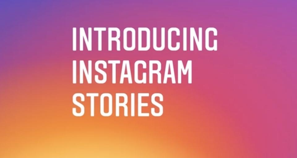 SnapchatすぎるInstagramの新機能、本家よりもいい感じ