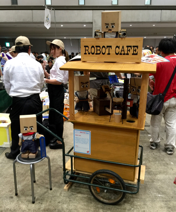 ROBOTCAFE全景
