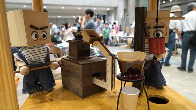 ROBOTCAFE