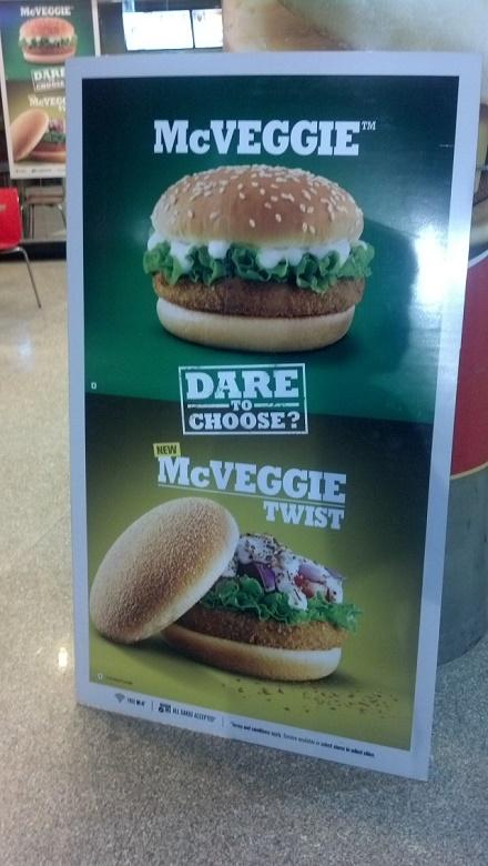 インドのマクドナルドのベジバーガー