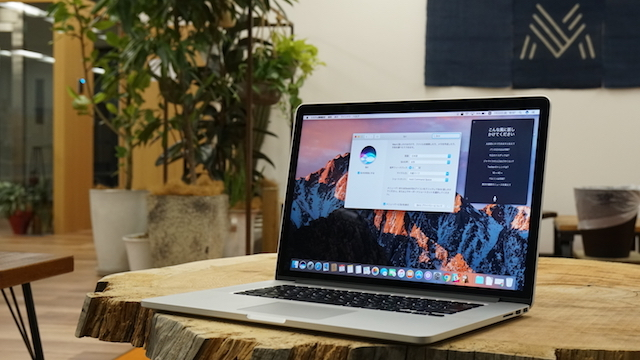 MacBook ProにインストールされたmacOS Sierra