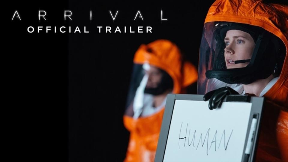 正しい未知との遭遇の仕方を教えてくれる映画「Arrival」予告編