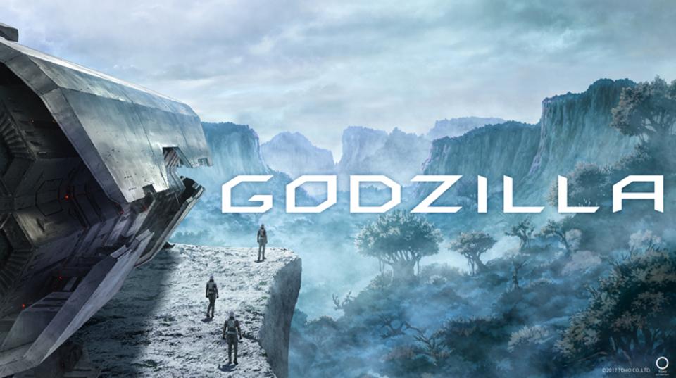 そして虚構は世界初の表現へ。アニメーション映画「GODZILLA」公開決定!