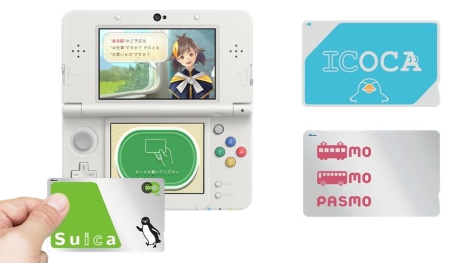3DSにSuicaをタッチ。カプコンが交通系ICカードを使ったゲームを開発中
