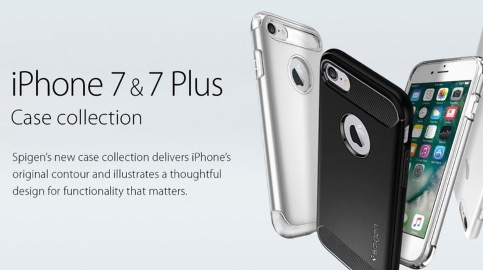 iPhone 7のケースがフライング気味に販売開始! …でももう少し待ちたい