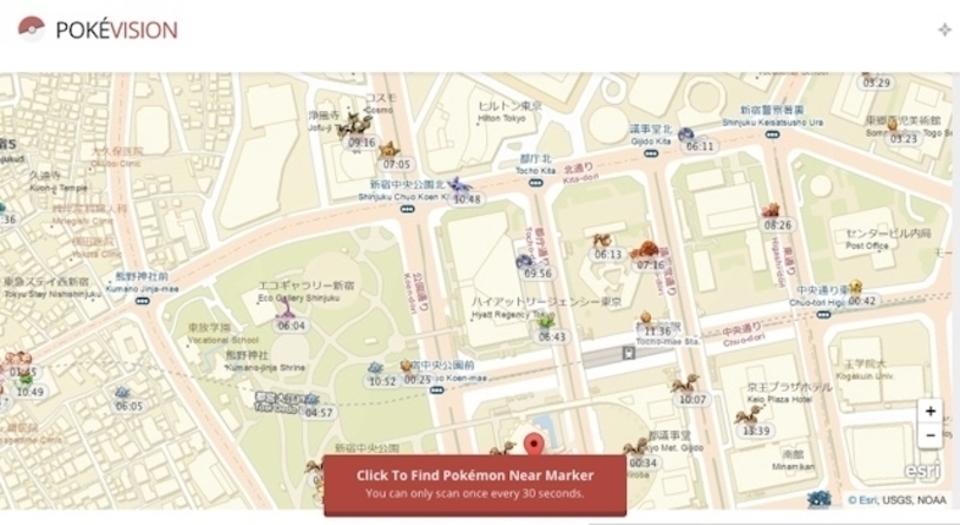 ついにポケモンGO地図の「Pokevision」が停止。ポケモン集めの意義ってなんだろう
