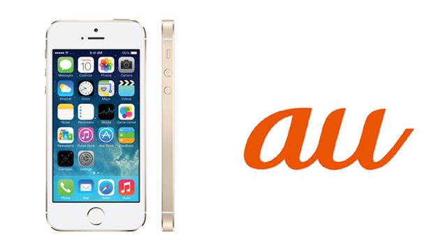 App StoreやApple Musicをキャリア決済でまとめて支払い! KDDIの「auかんたん決済」がAppleでも利用可能に