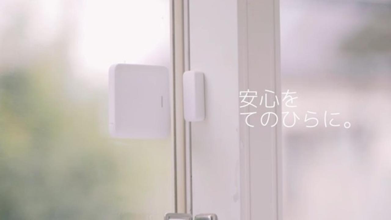 スマートフォンで窓の開閉を一括確認。開閉チェックセンサー「leafee mag」