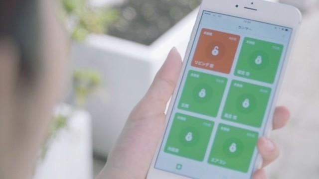 スマートフォンで窓の開閉を一括確認。開閉チェックセンサー「leafee mag」3