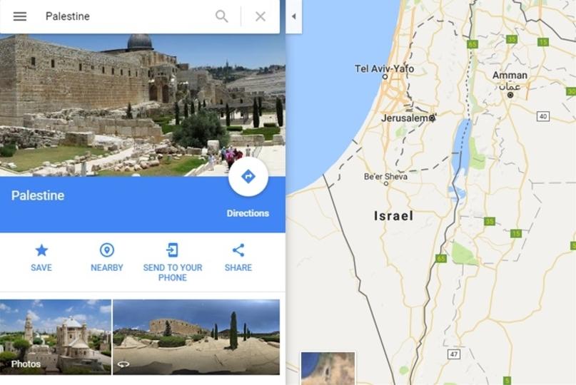 Googleマップからパレスチナが消えた!と騒ぎ→Google「元々ありません(キリッ」