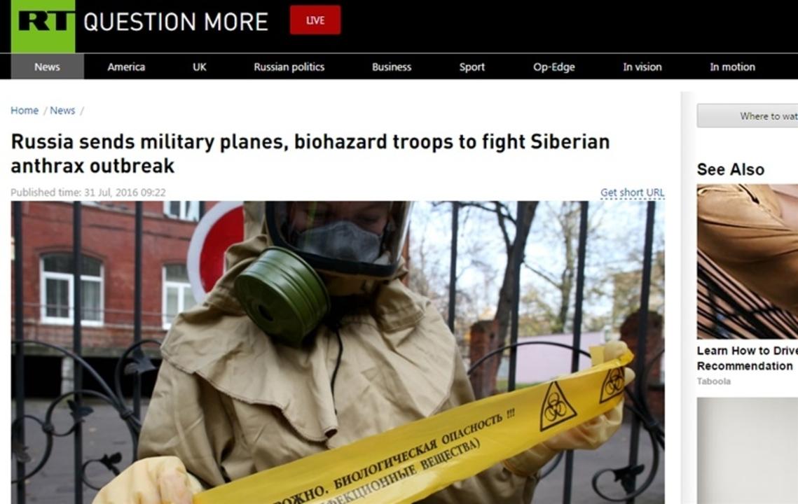 シベリアで炭疽病が発生した恐ろしい理由