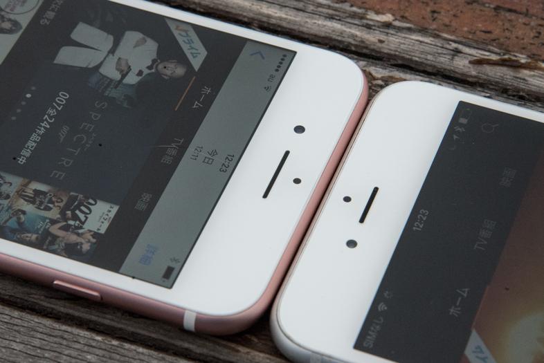 iPhone 7/7 Plusの内蔵スピーカー。音量大きくなったけれども2