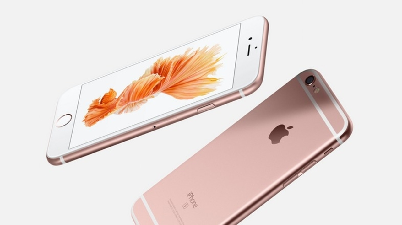iPhone 7の価格がリーク。気になるお値段は…据え置き?