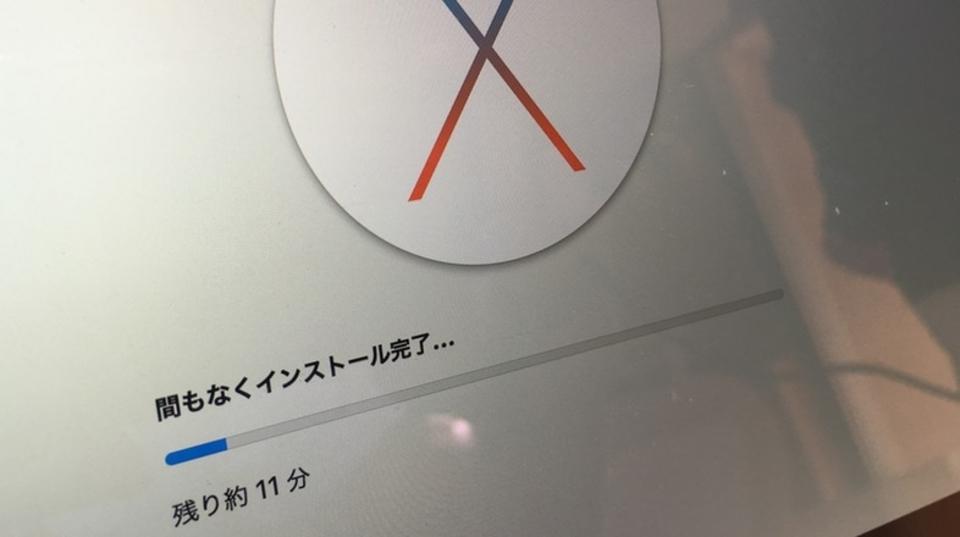 深刻な脆弱性、乗っ取りの危険はMac OS Xにも。早期アップデートを