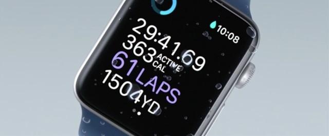 アップルが今日発表したこと全部5