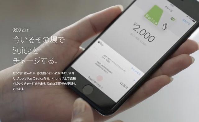 AppleサイトにiPhone 7やApple Payのページが追加2