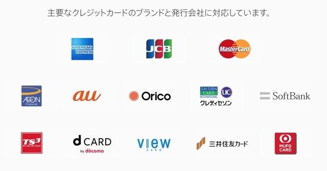 AppleサイトにiPhone 7やApple Payのページが追加3