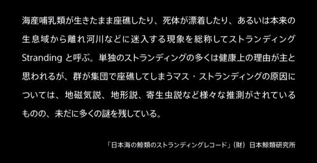コジプロ小島秀夫監督が新作「デス・ストランディング」をちょっとだけ説明2