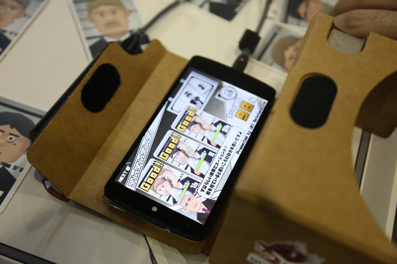 テーブルVRゲーム「スパイフォー」 3