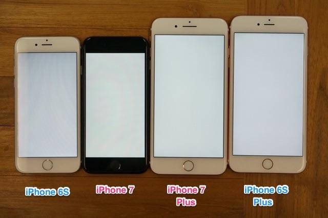 明るい?黄色い? それとも…。iPhone 7の液晶チェック2