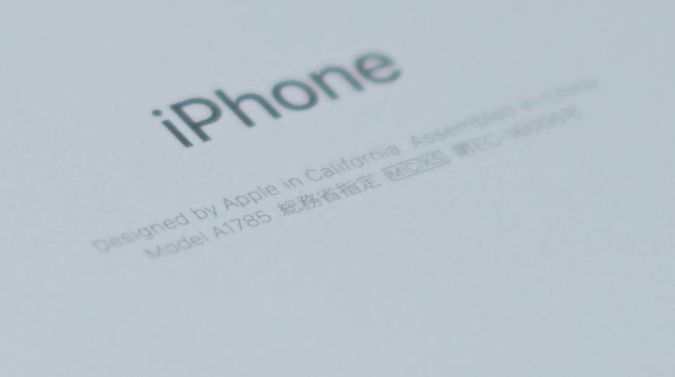 iPhone 7の背中には、FeliCa対応の代償が