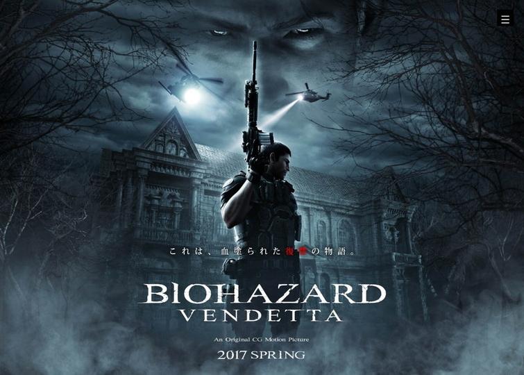 フルCGアニメ映画「BIOHAZARD: VENDETTA」のティザーPVが公開! 舞台はあの「洋館」