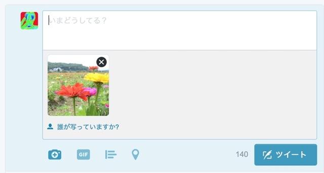 Twitterが140文字制限を緩和。でも無制限じゃあないんですよ2